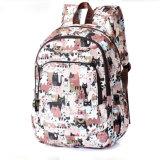 Novidade mochila escolar de crianças as crianças com Novo Design Sacos Bolsa Escola Ativa