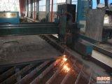 Горячая циновка плиты стали инструмента работы. No 1.2323