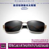 1600 Hommes Temples Al-Mg classique de style rétro des lunettes de soleil polarisées