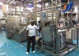 Uht 의 저온 살균을 행한 우유 생산 플랜트