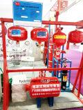 مصنع مباشرة إمداد تموين [إلكتريك كنترول] يعلّب جافّ مسحوق نار - يخمد تجهيز