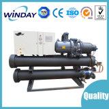 Wassergekühlter Schrauben-Kühler für Maschinerie (WD-390W)