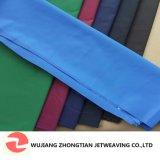 50d polyester Tissu faux ordinaire de la mémoire de vêtement
