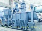 5t/h de la línea de producción de alimentación automática en polvo (PASF56*25).