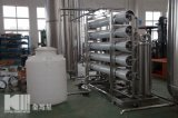 물 냄새를 삭제하는 광수 또는 순수한 물 또는 처리 시스템 Manufacturerby 탄소에 의하여 활성화되는 여과 매체