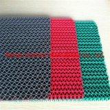 Gleitschutz-Matte Belüftung-S mit verschiedenen Farben