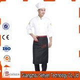 レストラン白く標準的なデザイン台所綿の中国のシェフのユニフォーム
