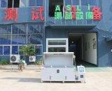 Konstante Temperatur-Feuchtigkeits-Salz-Korrosions-Prüfungs-Schrank für Autoteile