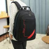 Comercio al por mayor ocio ordenador personalizados de hombro doble bolsa de regalo mochila de gran capacidad