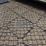 100% aufbereiteter Gummischlamm-Boden verstärkt