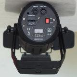 DMX512 CRI>90ra Ww Cw 200Вт Светодиодные лампы Studio для фотографии
