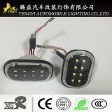 옥외 LED 12V 자동 차 측 회전 일 램프