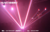 9PCS 10W LED 거미 선잠기 점화