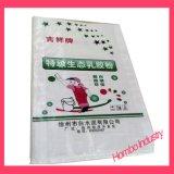 Sacchetto tessuto pp personalizzato di alta qualità per polvere