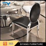 ステンレス鋼の家具の円形の金属の食堂テーブル
