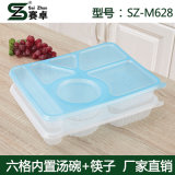 Thermoforming PP 6compartment Diposable 플라스틱 음식 콘테이너
