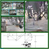 粉の自動混合及び重量を量るシステム
