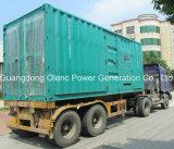 Большой генератор Cummins 1250kVA с двухлетней гарантией