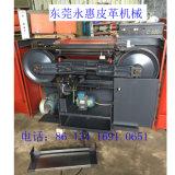 Umgebautes Leder Italien-Camoga/Gummi, EVA-Belüftung-aufspaltenmaschine (C520L)