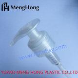 Pompa di plastica della lozione con la clip per l'imballaggio della lozione