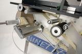 Machines de remplissage automatiques de machine à étiquettes de chemise de PVC de vitesse