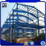 Edificios de estructura de acero Taller de estructura de acero con alta calidad