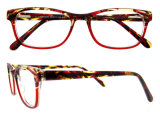 Il modo Eyewear incornicia il blocco per grafici Handmade dell'acetato di Mazzucchelli