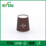 8oz Desechable Custom Logo Impreso Hot Drinking sola taza de papel de pared con tapa