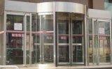 Beste verkaufende automatische Drehtür 2018 für Handelsgebäude