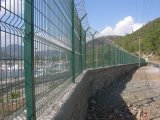 Razor ISO9001のRazor/Fenceの高いSecurity Fencing: 2008年