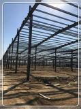 競争価格の鉄骨構造の石炭の研修会の構築