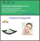 高い純度の装飾的なペプチッドPalmitoyl Pentapeptide