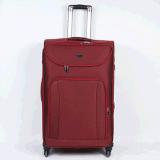 B017新しい方法ケース旅行荷物