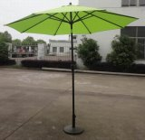 [ألو]. سوق مظلة