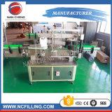 中国の工場自動丸ビンのステッカーの分類機械