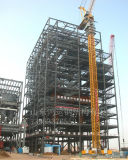 강철 Structure (건물)