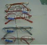 Kinderbrille (7005, 7006, 7007)
