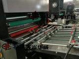 Völlig Automaitci heißes Messer-vertikaler Typ Laminierungmaschine [KFM-106]