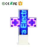 Visualizzazioni di LED segno trasversale facente scorrere di immagine LED del testo di Scrolling di colore completo di RGB della farmacia dei lati LED del messaggio 2 di 96cm x di 96cm