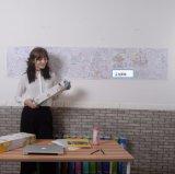 子供のための教育ポスターを着色する巨大な壁のサイズ