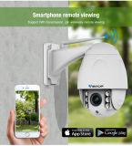 1080P機密保護の屋外の防水無線WiFi IPのカメラ