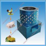Equipamento avançado das aves domésticas do depenador da galinha da máquina da matança