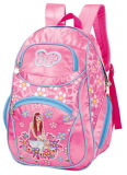 Girls (BTS0018)のための魅力的なPrincess Printing School Backpack