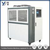 R22 personnalisé 50L/min 5HP Chiller industrielle refroidi par air