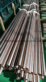 銅のニッケルの管C70600 ASTM B111の銅のコンデンサーの管