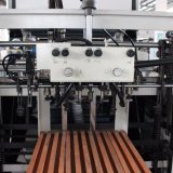 Caisse de gâteau auto lunaire Mssa-1200A avec machine de revêtement UV
