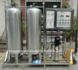 Venta directa de fábrica 1.5tph/Filtro de agua potable Filtro de agua de ósmosis inversa.