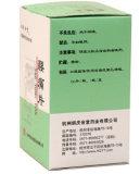 腰痛Table (矢尾Tongのタブレット) - Strengthen Lumbusの繁文Medicine Herbal Medicine Health Supplement Products