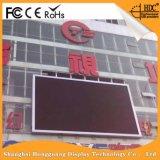 Hohe Helligkeit im Freien farbenreicher Schaukasten-Reklameanzeige-Vorstand LED-P16