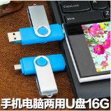 Telefono mobile OTG dell'azionamento dell'istantaneo del USB per il bastone multifunzionale Android di memoria di Pendrives della scheda istantanea del USB del USB 2.0 della scheda di memoria del disco istantaneo del bastone del USB